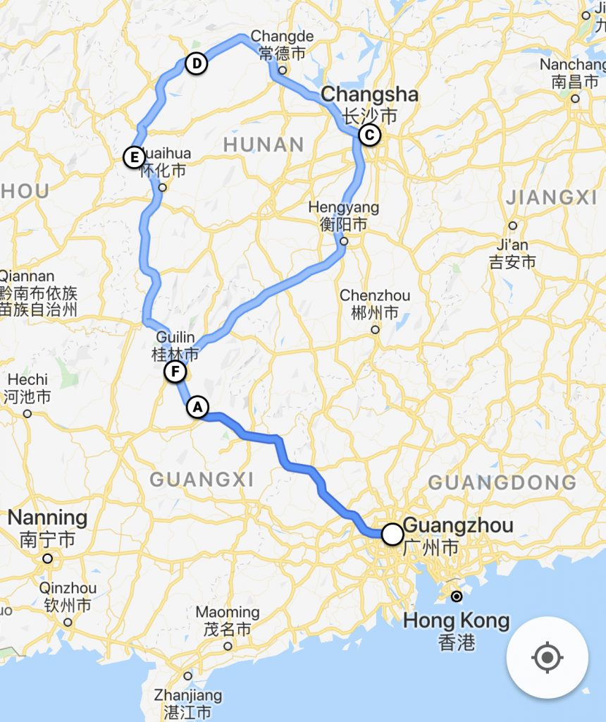 south-central-china-travel-guide-itinerary